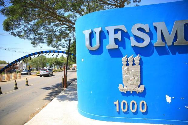 UFSM abre seleção para professores com salários de até R$ 5,6 mil Bruno Maestrin/Agencia RBS