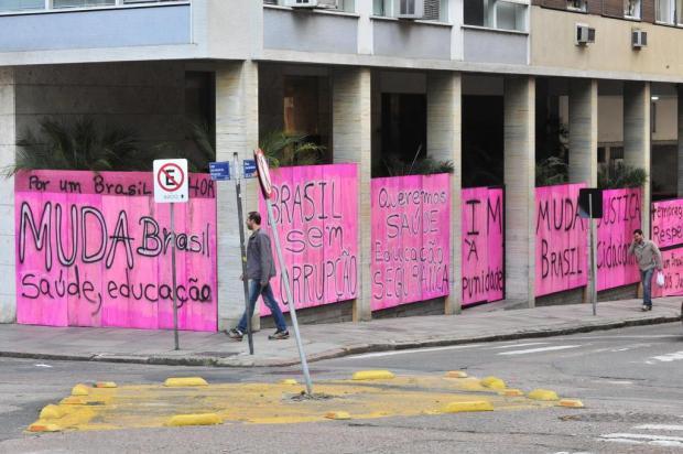 Centrais sindicais esvaziam greve anônima