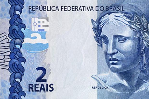 RJ: Nove em cada dez cédulas de real apresentam traços de cocaína  Reprodução/Reprodução