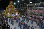 Desfile da União da Vila do Iapi no Carnaval 2016