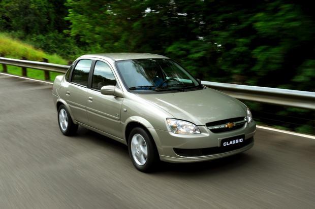Um dos sedans mais vendidos na história do país deixa de ser fabricado GM / Divulgação/Divulgação