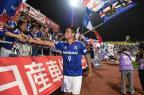 """Eduardo Gabardo: """"Contratações não estão empolgando"""" Divulgação/Yokohama Marinos"""