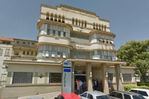 Hospital faz processo seletivo para preencher 62 vagas Reprodução/Google Street View