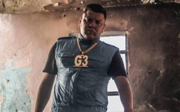 """MC G3, do hit """"O General Chegou"""", é encontrado morto no Rio Reprodução / Facebook/Facebook"""